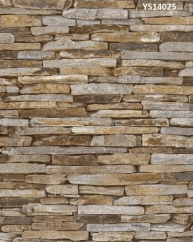 Rough Brick Wallpaper