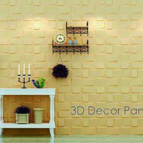 3D Wall-Art Oberon Panel