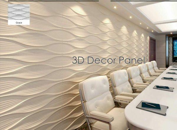 Grace Brandy 3D Wall Board
