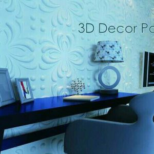 Damask Flower Print 3D Wall Panel