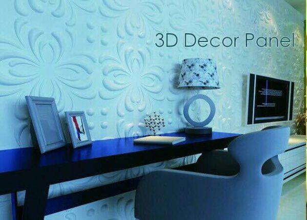 Damask Flower Print 3D Wall Panel